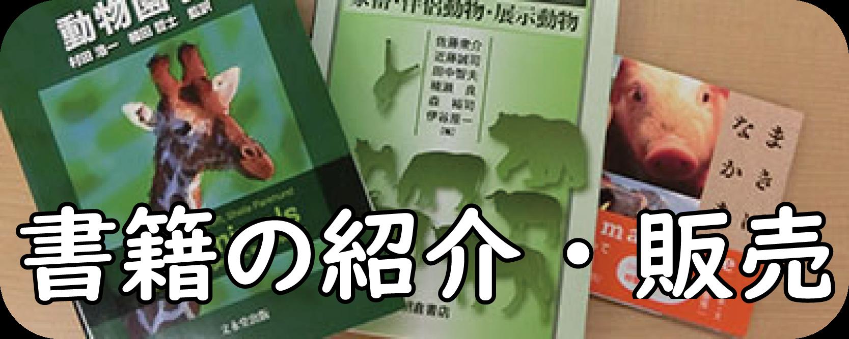 jsabm_menu5